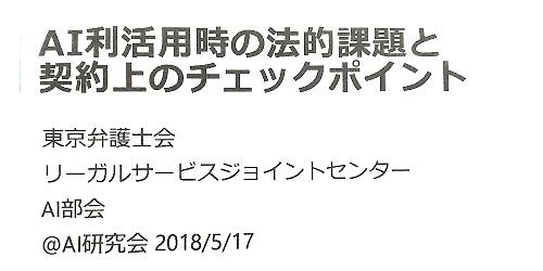 2018-05-17-01